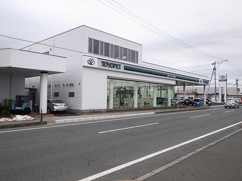 岩手トヨペット株式会社 花巻支店