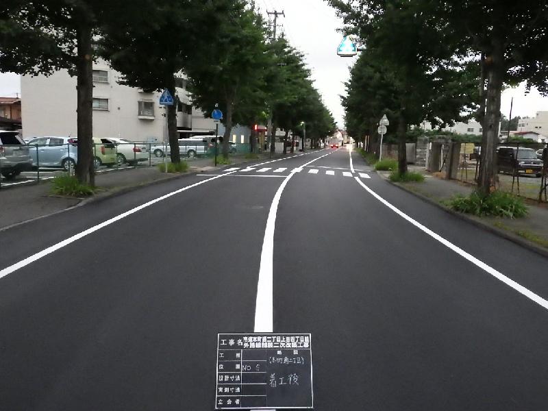 本町通上田線舗装
